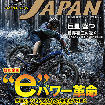 BICYCLE JAPAN