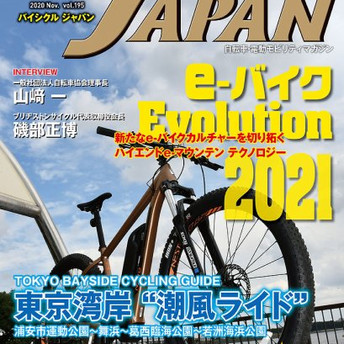 BYCYCLE JAPAN