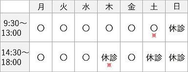 nagae-shika_calendar.jpg