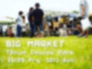 1(sun)_天神中央公園で開催します。__詳細などは後日お知らせいたします。_
