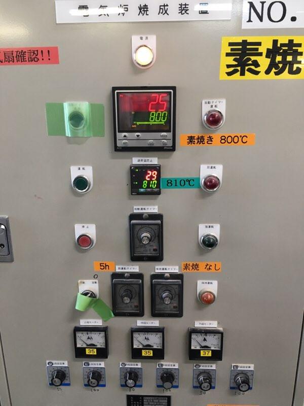 温度調節計の交換
