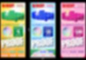 Mulligan® brand tax receipts   Color: Green