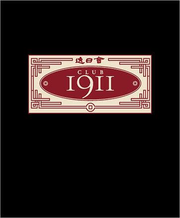 club-1911-logo-home-page.jpg