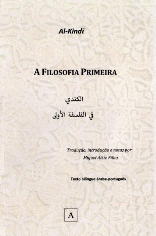 A Filosofia Primeira- Al Kindi