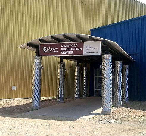Manitoba Production Centre -  Main Door