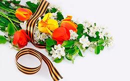 Типография Харменс поздравляет С праздником 9 мая!