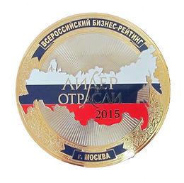 Компания «ХАРМЕНС» удостоена звания «Лидер отрасли - 2015».