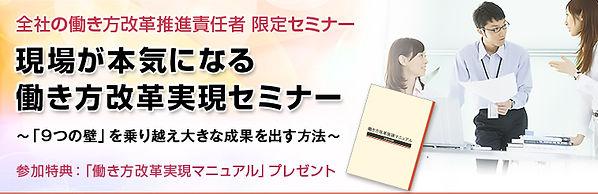 日経BPマーケティングセミナーヘッド画像1.jpg