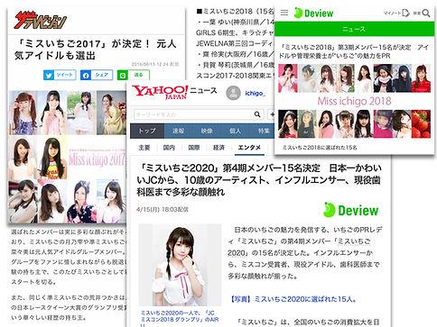 07ニュース掲載.jpg