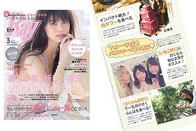 RAY表紙.jpg