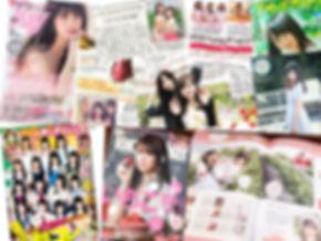 03雑誌.jpg