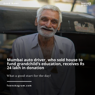 A cheque of Rs 24 lakh has now been handed to the 74-year-old man so that he can buy a house.
