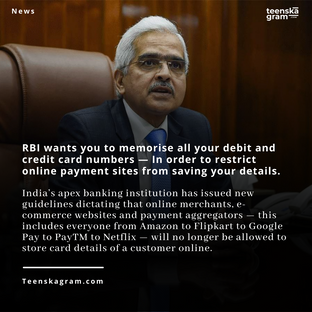 You have to remember your bank details, no option left - RBI