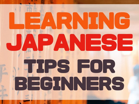 Technique / How to Learn Japanese