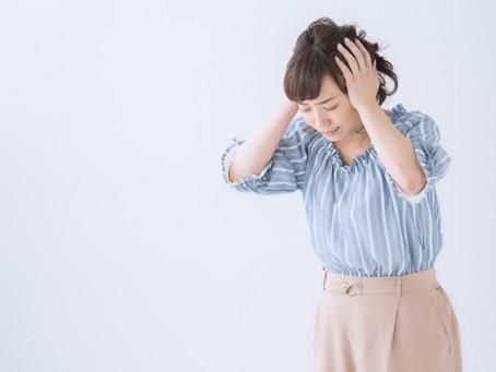 頭痛で悩んでいませんか?