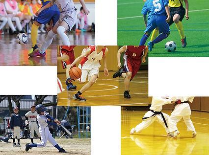 スポーツ障害.jpg