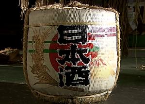 Youtube: The Making of Shimizu-No-Mai Japanese Sake