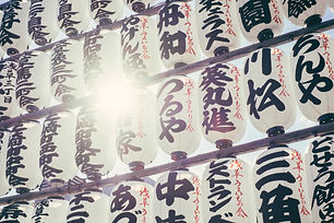 Sake: Labels, Laws & Kanji