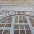 Details of Taj Mahal