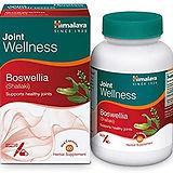Boswellia.jpg