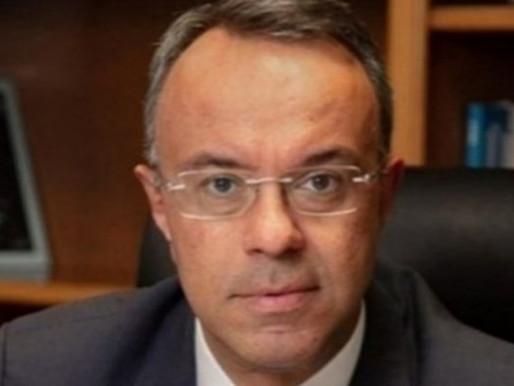 Σταϊκούρας: Ρυθμός ανάπτυξης 6,2% το 2022 και μεγάλη αύξηση 4,1% του ΑΕΠ το 2023
