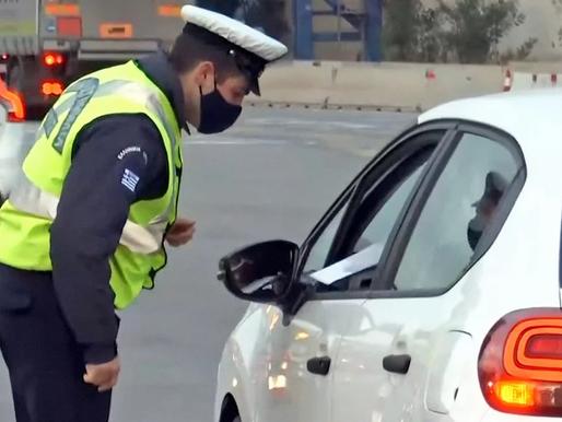"""""""Μπλόκα"""" στα διόδια για την έξοδο του Πάσχα - Γυρίζουν πίσω στην Αθήνα τους παραβάτες"""