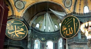 «Χαστούκι» της UNESCO κατά Τουρκίας για τη μετατροπή της Αγίας Σοφίας σε τζαμί