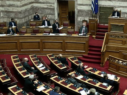 Ψήφισαν διάταξη για το ανεύθυνο και ακαταδίωκτο της επιτροπής των λοιμωξιολόγων