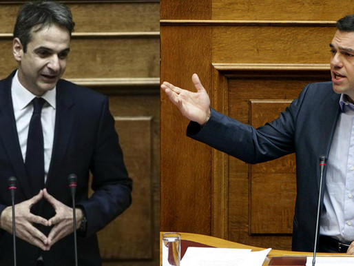 Βαρόμετρο GPO: Στο 13,7% το προβάδισμα της ΝΔ έναντι του ΣΥΡΙΖΑ -Κυρίαρχος ο Μητσοτάκης