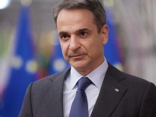 Αυστηρό μήνυμα Μητσοτάκη σε Ερντογάν για το Κυπριακό και την Ανατολική Μεσόγειο