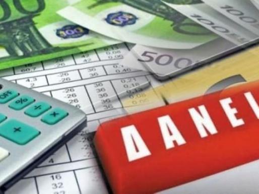 ΑΑΔΕ: Ρύθμιση σε 120 δόσεις για οφειλές από δάνεια με εγγύηση του Ελληνικού Δημοσίου