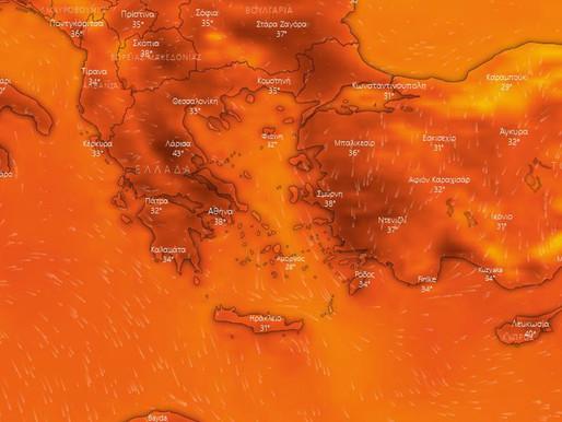 Καύσωνας – Έκτακτο δελτίο ΕΜΥ: Έως 44 βαθμούς Κελσίου το επόμενο τριήμερο
