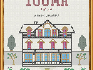 """عرض فلم """"فيلا توما"""" في حيفا ! مرة اخرى 27.2.2015"""