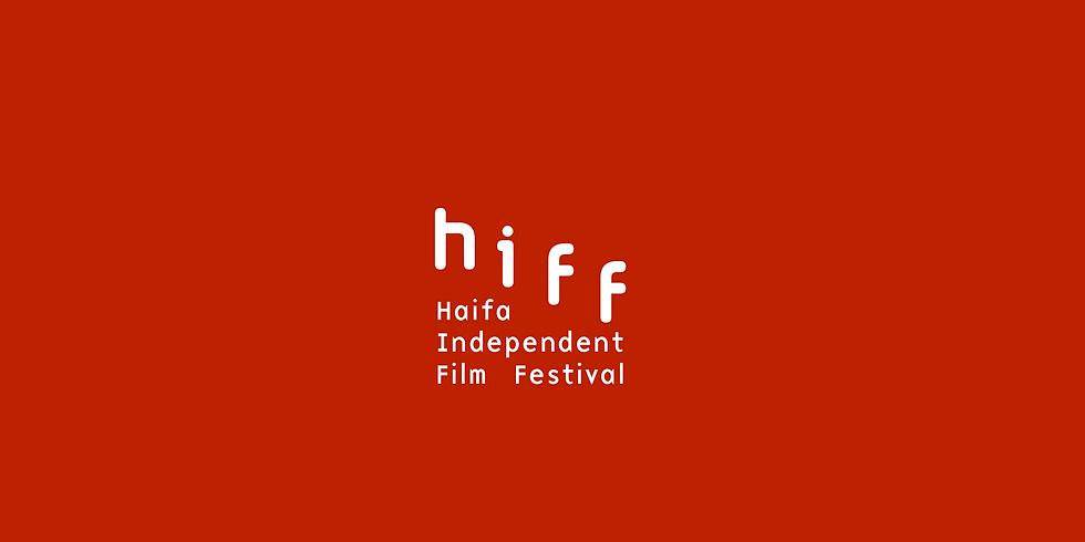 HAIFA INDEPENDENT FILM FESTIVAL - 5th edition 2020
