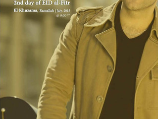 Hani Mitwasi 2nd day of Eid هاني متواسي