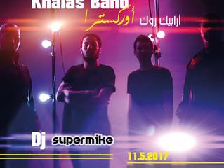 Khalas band- Live In Haifa فرقة خلص في حيفا