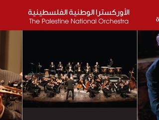 الأوركسترا الوطنية الفلسطينية مع فنسنت دو كورت وسيمون شاهين