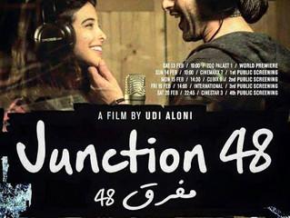 مفرق 48 Junction