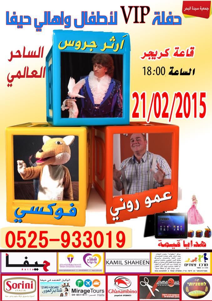 11005799_10205382998671633_782614356_n.jpg