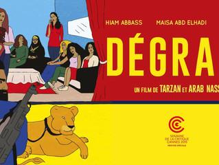 فيلم ديجراديه في حيفا ***