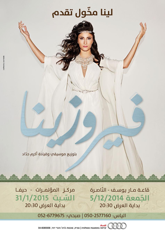 facebook_arabic.jpg