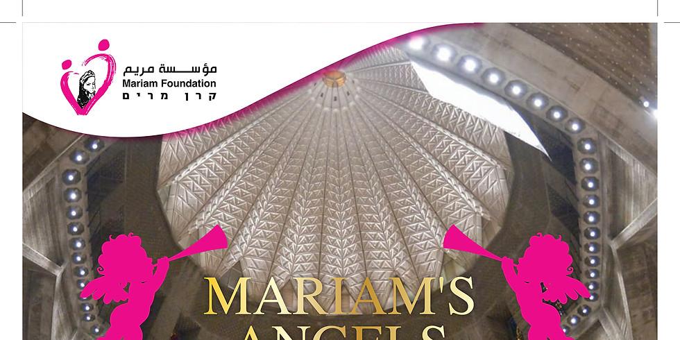 عرض ملائكة مريم - بازيليكا البشارة في الناصرة