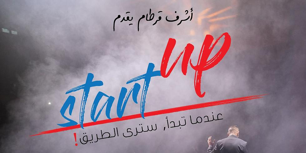 Start up !