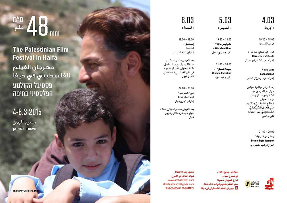 almadan_tochnia_final_for_web-1.jpg