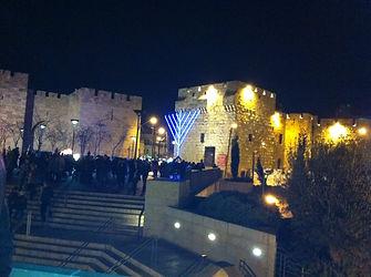יום כיף בירושלים עם  מכבי  סניף יפו
