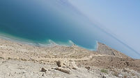 Judean Desert and the Dead Sea