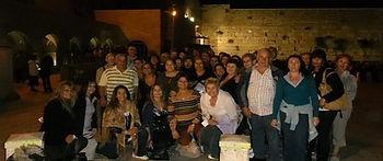 מכללת ספיר מתגבשים בירושלים