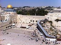 ירושלים - עיר שלוש הדתות מסלול חוצה רובעים