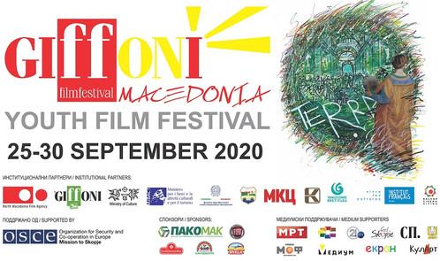 GIFFONI MACEDONIA YOUTH FILM FESTIVAL, VIII EDIZIONE DAL 25 AL 30 SETTEMBRE A SKOPJE TRA CINEMA, CUL