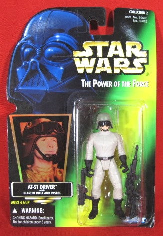 """""""AT-ST Driver w/Weapons"""" STAR WARS ACTION FIGURE"""